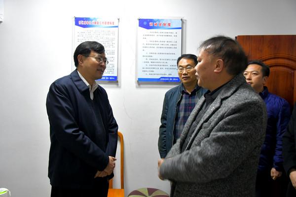 厅党委书记陈旭东率调研组赴连州市开展扶贫调研慰问
