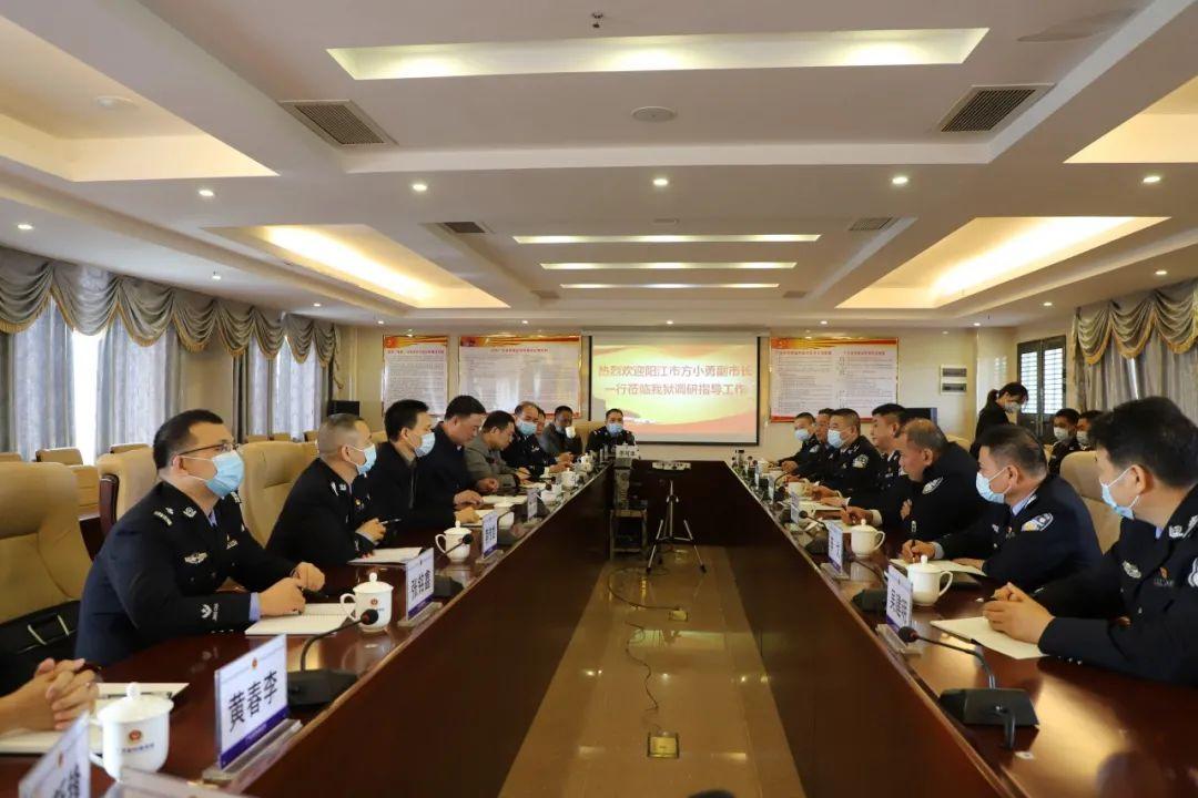 阳江市副市长方小勇到阳春监狱调研指导工作